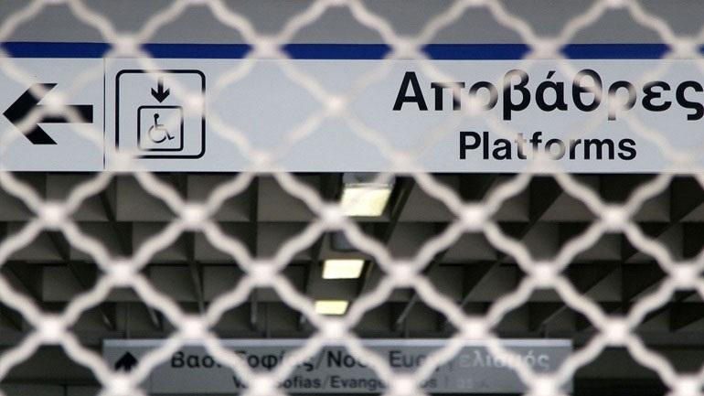 Χωρίς μετρό, ΗΣΑΠ και τραμ την Πέμπτη λόγω 24ωρης απεργίας