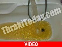 Ξάνθη: Νερό και χώμα τρέχουν από τις βρύσες!