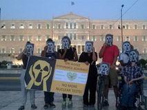 Δράση για την Παγκόσμια Ημέρα κατά των Πυρηνικών Δοκιμών