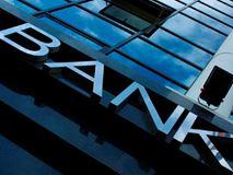 Bloomberg: Η Ελλάδα ζητεί την άντληση 5,4 δις από την ΕΚΤ