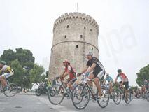 Κυκλοφοριακές ρυθμίσεις στη Θεσσαλονίκη λόγω του ποδηλατικού αγώνα