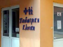 Αγ. Νικόλαος: Κλειστή όλο το Σαββατοκύριακο η παιδιατρική κλινική