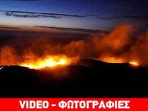 Σε εξέλιξη καταστροφική φωτιά στη Χίο