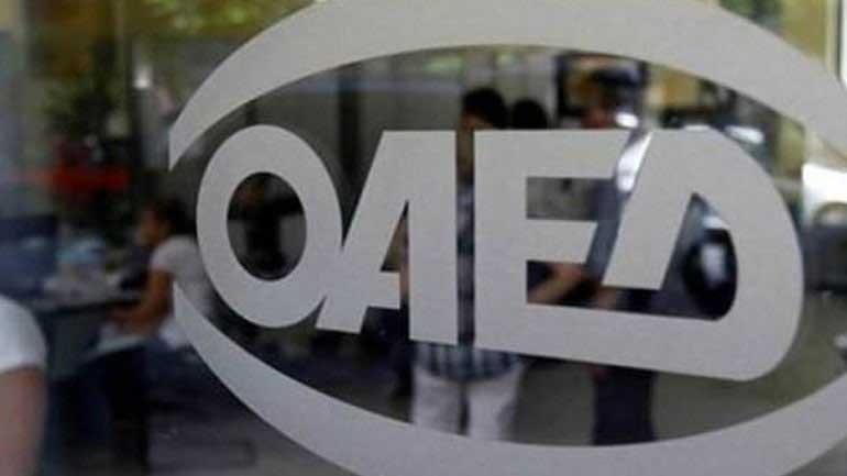 ΟΑΕΔ: Δύο νέα προγράμματα για 15.000 ανέργους άνω των 50 ετών