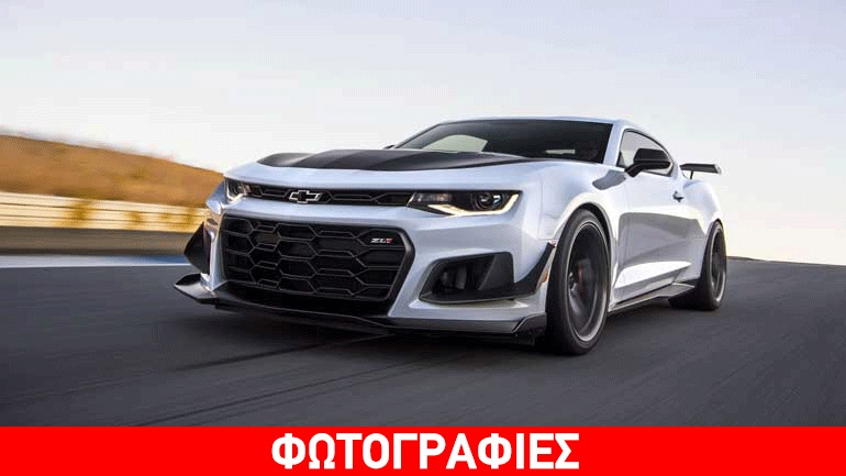 To «θηρίο» της Chevrolet