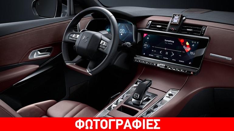 84faa0c895 Σε ποιο αυτοκίνητο ανήκει αυτό το εντυπωσιακό εσωτερικό