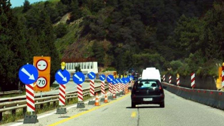 Κυκλοφοριακές ρυθμίσεις σε τμήμα της Πατρών - Κορίνθου