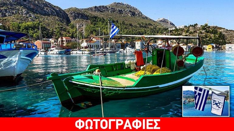 Το πιο μικρό ελληνικό που αγάπησα