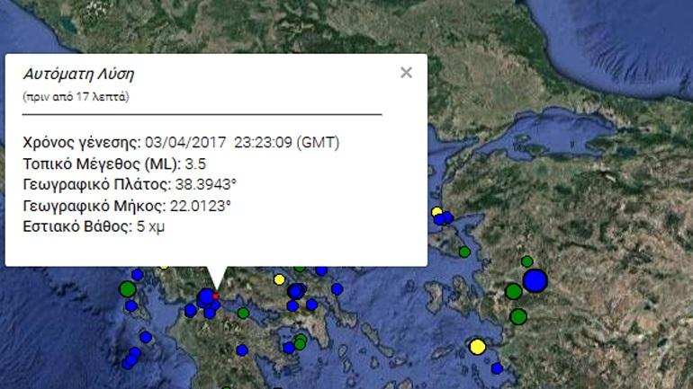 Σεισμός 3,5R νοτιοδυτικά της Άμφισσας