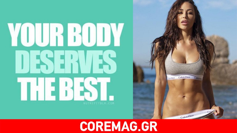 Fit Motivation #11