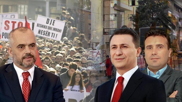 """""""Χύτρα που βράζει"""" η ΠΓΔΜ"""