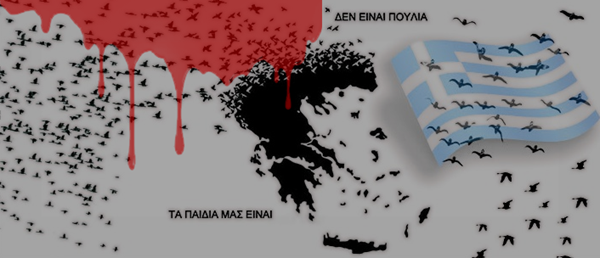 Φεύγουν οι νέοι από την Ελλάδα της κρίσης