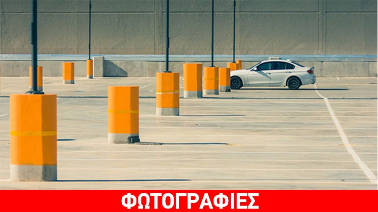 Το Google Maps σάς θυμίζει που έχετε παρκάρει