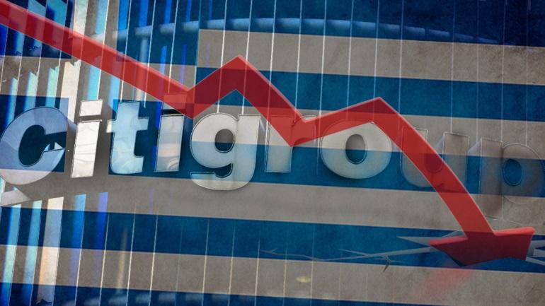 Citi: Ούτε σε πέντε χρόνια στις αγορές η Ελλάδα