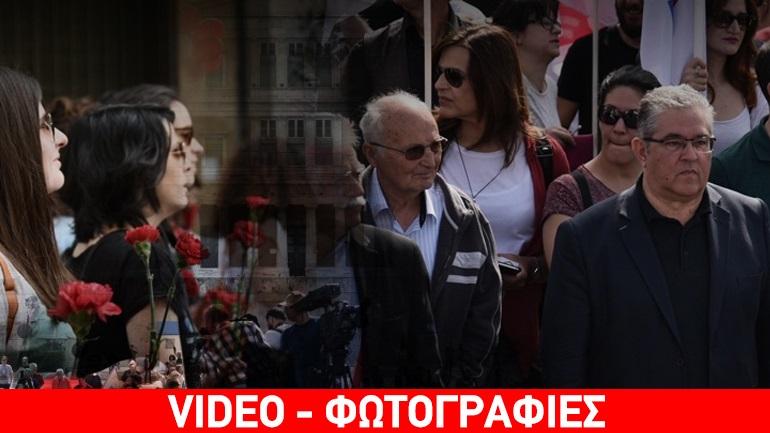 Εργατική Πρωτομαγιά στην Ελλάδα