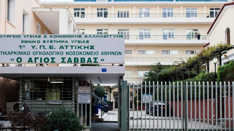 Ληστεία-ντροπή στον «Άγιο Σάββα»: Έκλεψαν διαγνωστικό εξοπλισμό