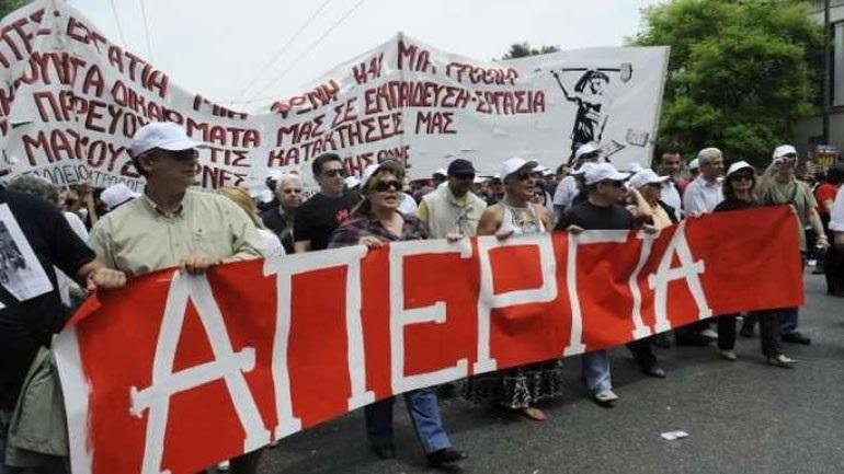 Γενική απεργία την Τετάρτη - Συλλαλητήριο και την Πέμπτη
