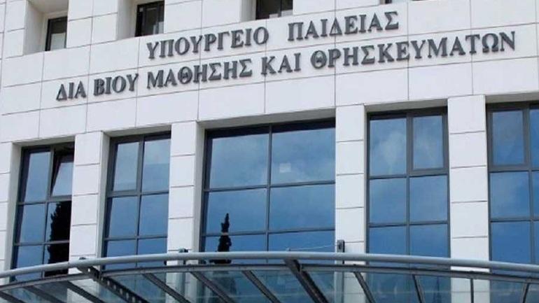Διευκρινίσεις του υπουργείου Παιδείας για τον τρόπο επιλογής διευθυντών
