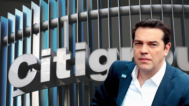 Citigroup: Oι εξελίξεις οδηγούν σε νέο μνημόνιο
