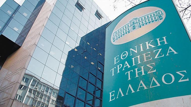 Η Εθνική πούλησε θυγατρικές στη Βουλγαρία έναντι 610 εκ ευρώ