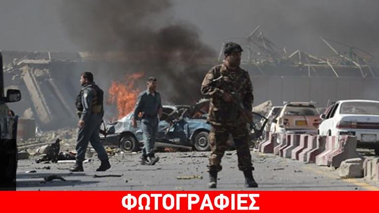 Στους 49 οι νεκροί από την επίθεση στην Καμπούλ