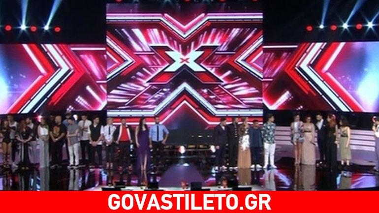 Αυτοί οι διαγωνιζόμενοι αποχώρησαν από το πρώτο live του X Factor