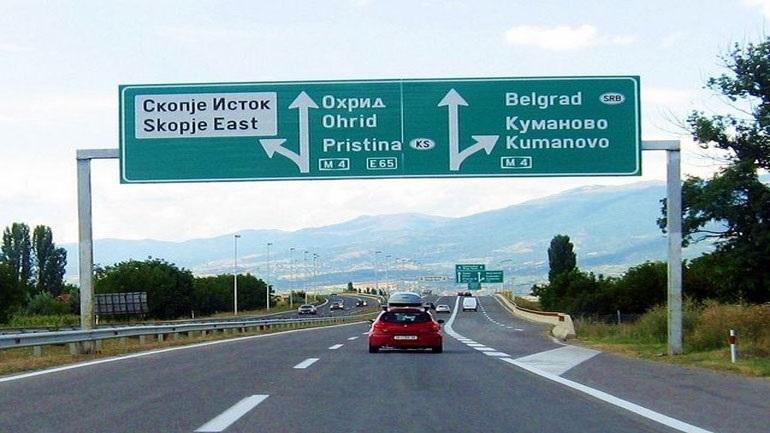 Ποινική δίωξη κατά εταιρείας συμφερόντων Μπόμπολα για έργο στα Σκόπια