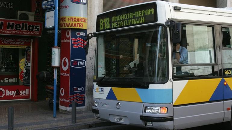Χωρίς λεωφορεία και τρόλεϊ την Τρίτη 13 Ιουνίου, από 11.00 έως 17.00