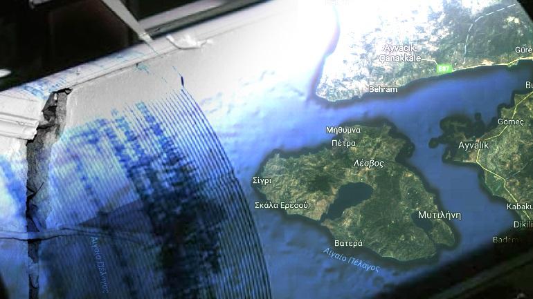 Ισχυρός σεισμός 6,1R στο Βόρειο Αιγαίο
