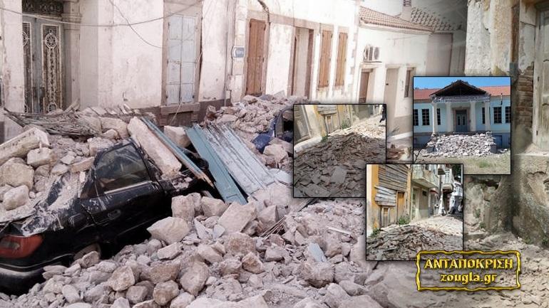 Σεισμός 6,1R: Σε ετοιμότητα το βόρειο Αιγαίο