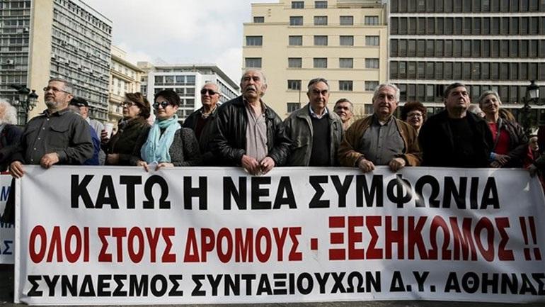 Συγκέντρωση διαμαρτυρίας από συνταξιούχους την Πέμπτη