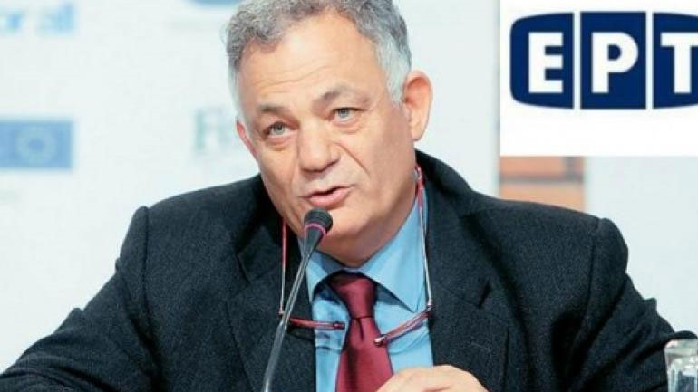 Παραιτήθηκε από τη θέση του διευθύνοντος Συμβούλου της ΕΡΤ ο Λάμπης Ταγματάρχης