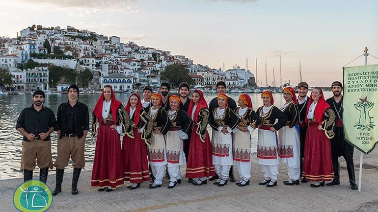 5ο Φεστιβάλ Παραδοσιακών Χορών «Διαμαντής Παλαιολόγος» στη Σκόπελο