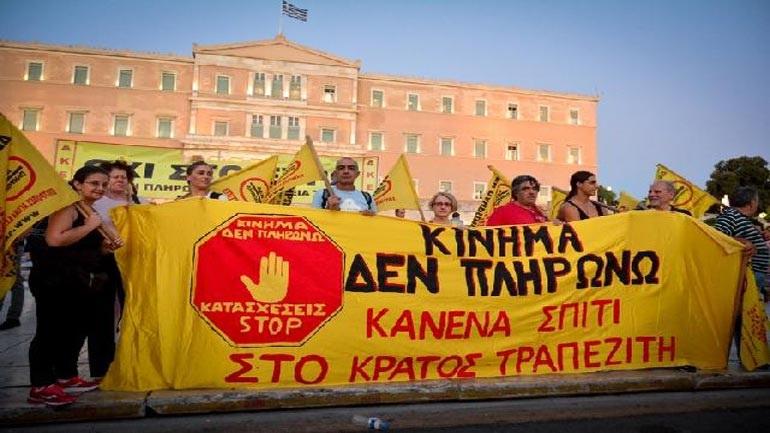 Μήνυση από το Κίνημα «Δεν Πληρώνω-Ενιαίο Μέτωπο» κατά συμβολαιογράφου