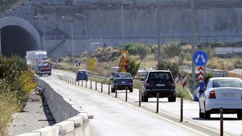 Κυκλοφοριακές ρυθμίσεις στη νέα εθνική οδό Κορίνθου –Πατρών