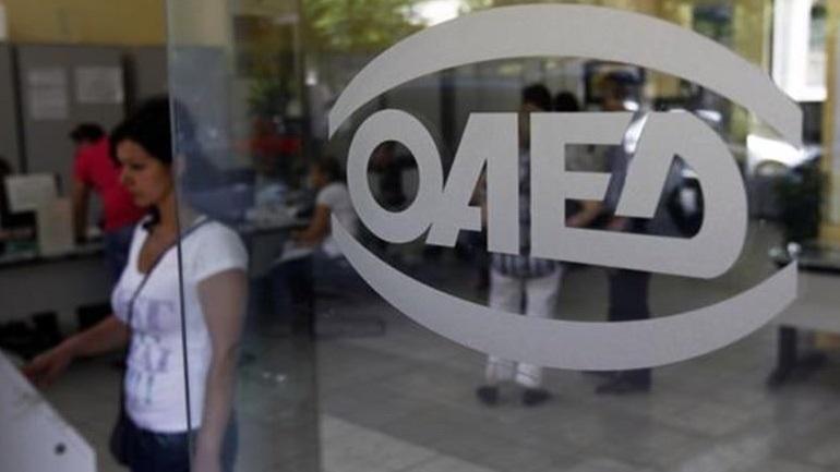 ΟΑΕΔ: Πότε καταβάλλονται τα επιδόματα μαθητείας