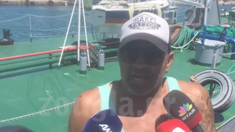 Υποπλοίαρχος της υδροφόρας στο zougla.gr: «Πνίγηκαν σε δύο λεπτά»