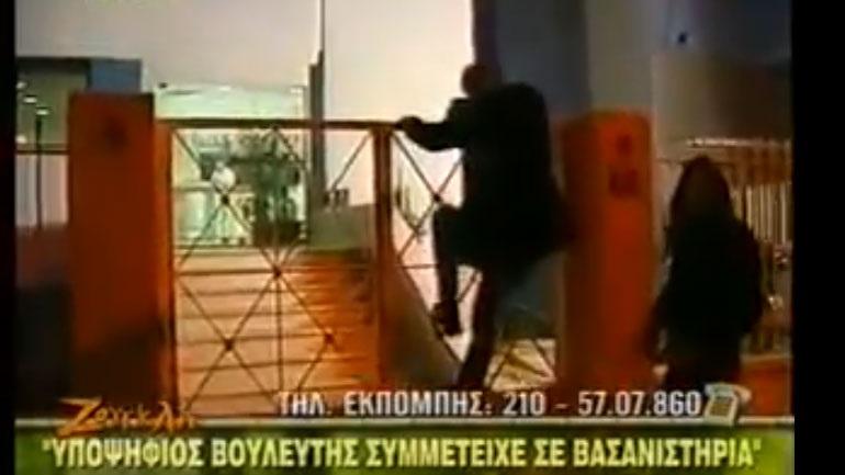 Όταν ο Αλέξης Κούγιας πήδαγε τα κάγκελα