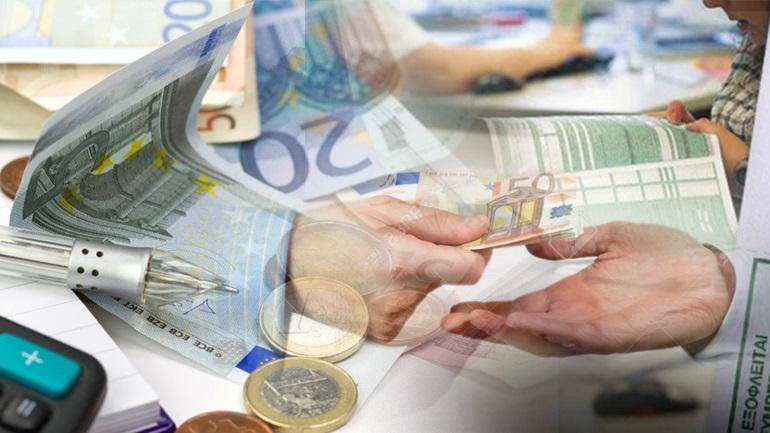 Στα 1.270 ευρώ η λυπητερή της εφορίας