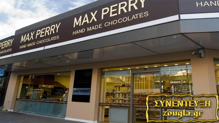 Good news από τη Max Perry
