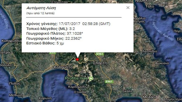 Σεισμική δόνηση 3,2R στη Μεσσηνία