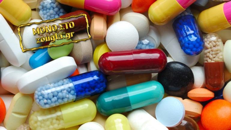 Φάρμακα δίχως έλεγχο στην Ευρώπη λόγω… Brexit!