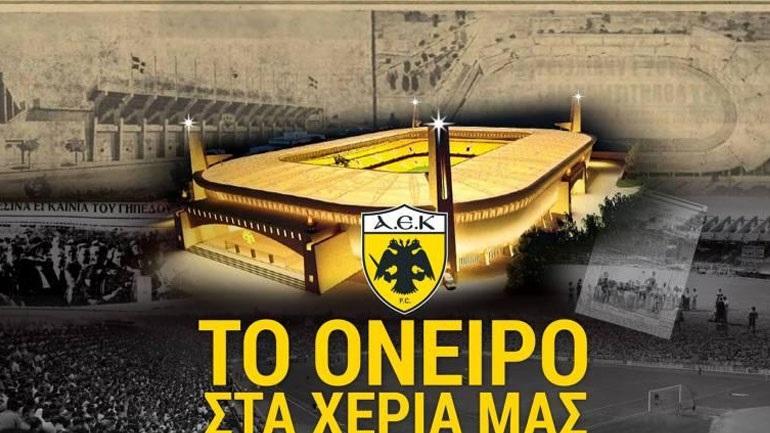 Αποτέλεσμα εικόνας για agia sofia aek