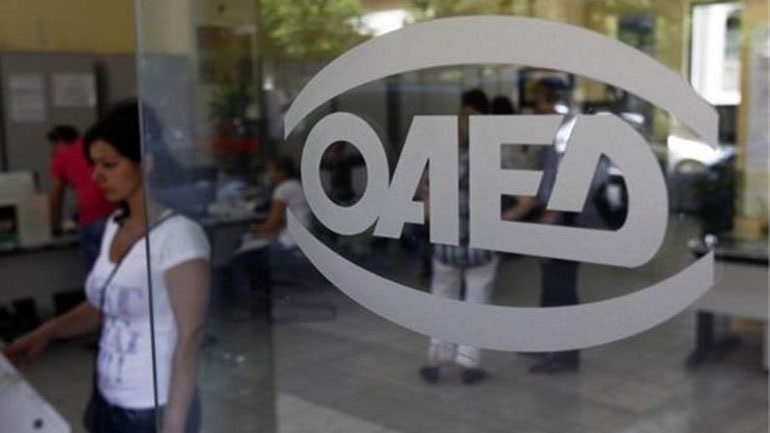 ΟΑΕΔ: Έως 21 Αυγούστου ειδικό πρόγραμμα απασχόλησης 1.135 ανέργων στο δημόσιο τομέα Υγείας