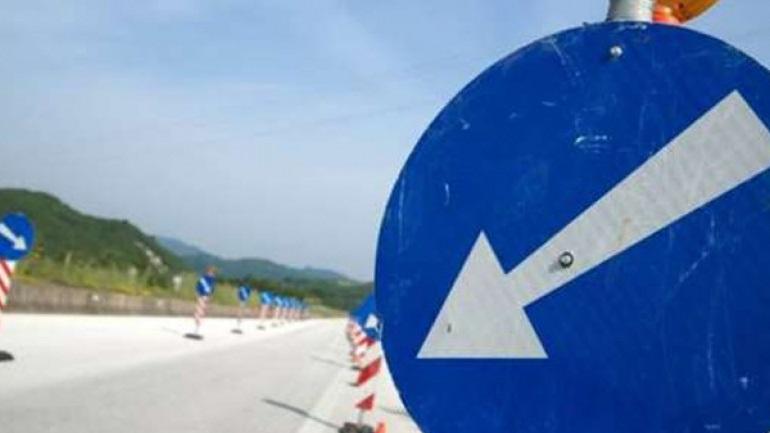Κυκλοφοριακές ρυθμίσεις στον κόμβο Σελιανίτικων, του αυτοκινητόδρομου Κορίνθου – Πατρών