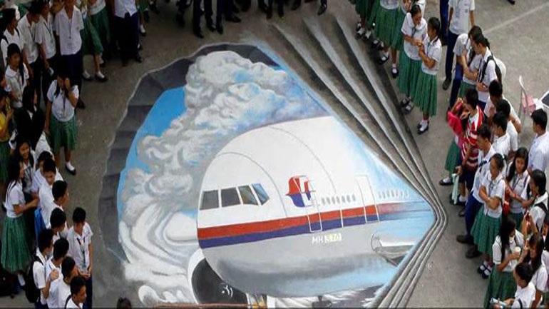 Δορυφορική φωτογραφία υποδεικνύει πιθανό σημείο πτώσης του αεροσκάφους των Μαλαισιανών αερογραμμών! (Εικόνες)