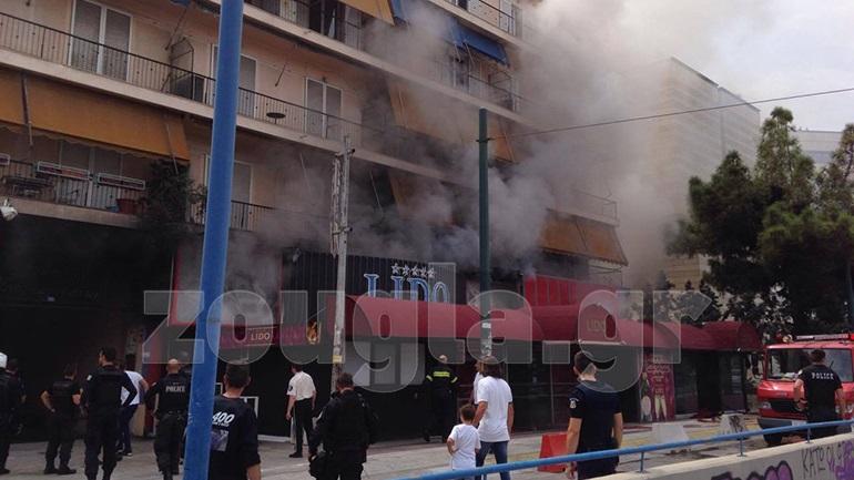 ΤΩΡΑ: Πυρκαγιά σε νυχτερινό κέντρο στη Συγγρού