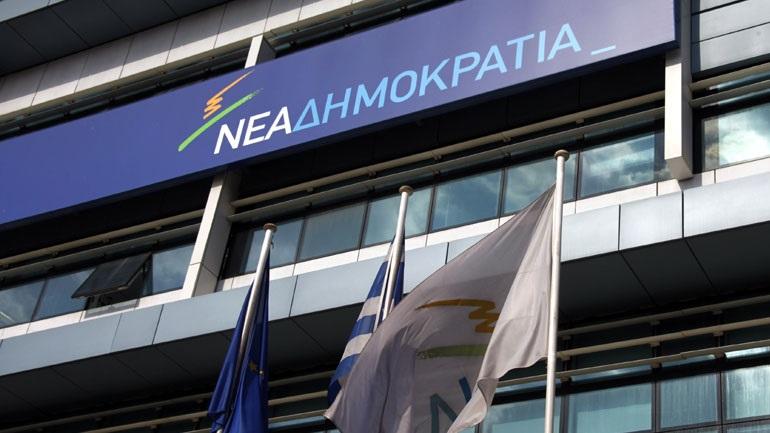 ΝΔ:«Τσίπρας και Υπουργοί χρειάζονται και ένα Erasmus στο Ταλίν...»