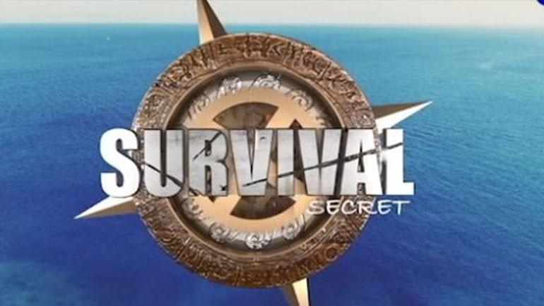 Survival Secret: Τι τηλεθέαση έκανε η πρεμιέρα του νέου ριάλιτι επιβίωσης;