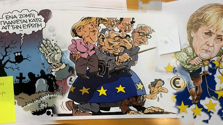 Κραυγαλέα λογοκρισία στην Ευρωβουλή